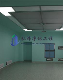 医院手术室净化工程装修