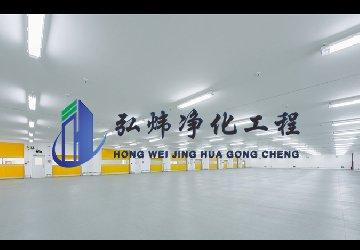 <b>制药GMP净化工程—广州医药净化车间</b>