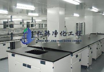 <b>实验室装修规划方案</b>
