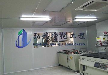 <b>十万级净化工程装修—东莞玻璃厂</b>