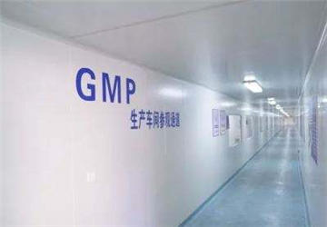 <b>制药GMP认证方案</b>