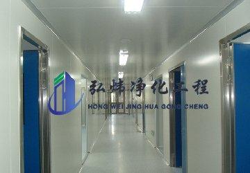 <b>中山医院手术室净化工程介绍</b>