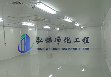 <b>制药设备净化车间—湖南万级净化工程</b>