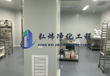 <b>南宁食品无尘车间装修—十万级净化工程</b>