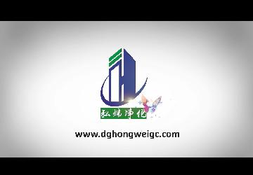 <b>弘炜净化工程2020阳江团建旅</b>
